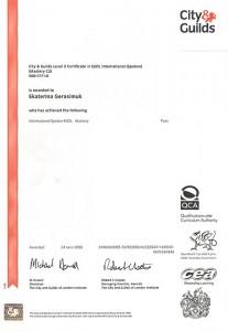 certificate_gerasimuk_2