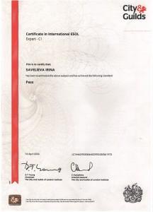 sertificate-sav