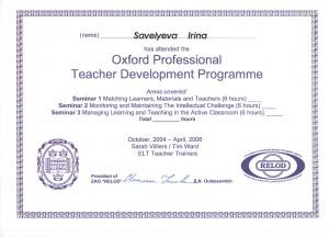 sertificate-sav2