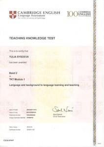 sertificate-tut