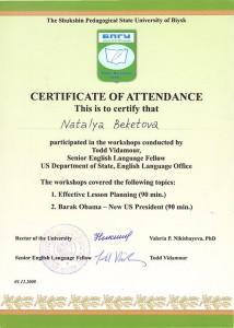 sertificate-yakub