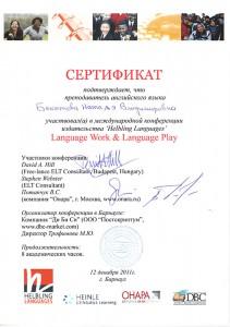 sertificate-yakub2