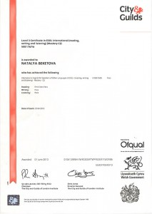 sertificate-yakub3