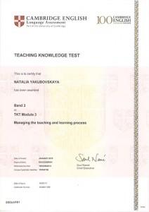 sertificate-yakub5