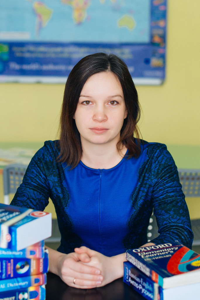 Якубовская Наталья Владимировна